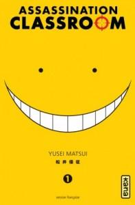 manga-2925-197x300