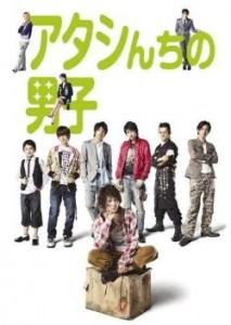 manga-2930-213x300