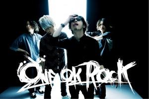 17/04/15: ONE OK ROOOOOCK!!!!  dans Yosh!! manga-3055-300x200