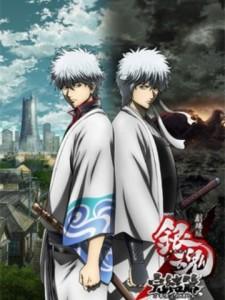 Gintama-Kanketsuhen: Yorozuya yo eien nare: The BEST Anime Film!!! dans Yosh!! manga-3210-225x300