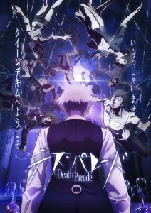 Death Parade dans Mangas manga-3340-212x300